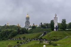 Kiew Pechersk Lavra Stockbild