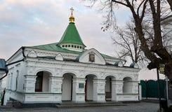 Kiew Pechersk Lavra Lizenzfreie Stockfotos