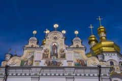 Kiew Pechersk Lavra Stockfotos