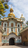 Kiew-Pechersk Lavra, Kiew Lizenzfreie Stockfotografie