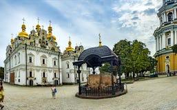 Kiew Pechersk Lavra oder Kyiv Pechersk Lavra stockfotografie