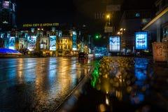 Kiew-Stadtstraße bis zum Nacht Lizenzfreies Stockbild
