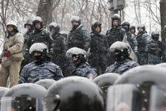 Kiew, Ukraine stockfotos
