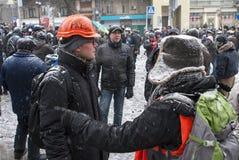 Kiew, Ukraine stockfoto