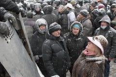 Kiew, Ukraine lizenzfreies stockbild
