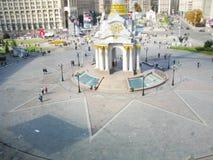 Kiew, Ukraine Lizenzfreie Stockbilder
