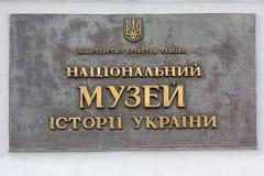 Kiew, Ukraine - 22. April 2018: Zeichen des Nationalmuseums der Geschichte lizenzfreie stockfotografie