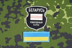 KIEW, UKRAINE - August 2015 Belarussische Freiwillige in Ukraine-Armee Russisch-Ukraine-Krieg 2014 - 2015 Nicht offizieller einhe Lizenzfreies Stockfoto