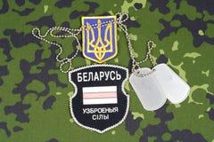 KIEW, UKRAINE - August 2015 Belarussische Freiwillige in Ukraine-Armee Russisch-Ukraine-Krieg 2014 - 2015 Nicht offizieller einhe Lizenzfreies Stockbild