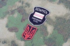 KIEW, UKRAINE - August 2015 Belarussische Freiwillige in Ukraine-Armee Russisch-Ukraine-Krieg 2014 - 2015 Nicht offizielles einhe Lizenzfreies Stockfoto
