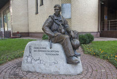 Kiew, Ukraine - 30. August 2016: Monument von Feuerwehrmännern - Liquidatoren von Konsequenzen des Tschornobyls Lizenzfreies Stockfoto