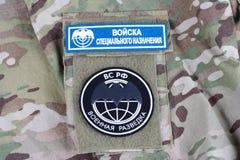 KIEW, UKRAINE - 19. August 2015 Russischer Uniformausweis der besonderen Kräfte Lizenzfreies Stockfoto