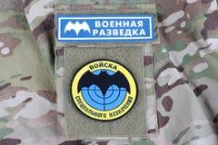 KIEW, UKRAINE - 19. August 2015 Russischer Uniformausweis der besonderen Kräfte Stockbilder