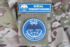 KIEW, UKRAINE - 19. August 2015 Russischer Uniformausweis der besonderen Kräfte Stockfoto