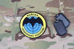 KIEW, UKRAINE - 19. August 2015 Russischer Uniformausweis der besonderen Kräfte Lizenzfreie Stockfotos
