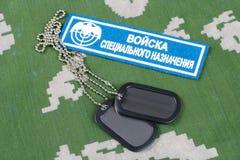 KIEW, UKRAINE - 19. August 2015 Russischer Uniformausweis der besonderen Kräfte Stockfotografie