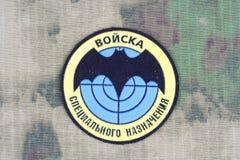 KIEW, UKRAINE - 19. August 2015 Russischer Uniformausweis der besonderen Kräfte Stockbild
