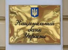 Kiew, Ukraine - 30. August 2016: Zeichen auf dem Gebäude vom nationalen Lizenzfreie Stockfotos