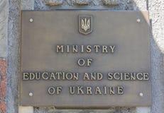 Kiew, Ukraine - 26. August 2016: Zeichen des Ministeriums der Wissenschaft Lizenzfreies Stockbild