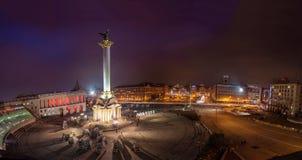 KIEW, UKRAINE - 25. Februar 2015: Panoramablick Stockfotografie
