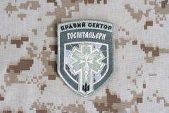 KIEW, UKRAINE - Juli, 08, 2015 Chevron des Ukrainers erbietet Korps freiwillig Lizenzfreies Stockbild