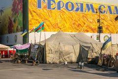 KIEW, UKRAINE 24. JULI: Maidan Nezaleznosti 24, 2014 in Kiew, U Stockbilder