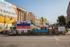 KIEW, UKRAINE 24. JULI: Maidan Nezaleznosti 24, 2014 in Kiew, U Stockbild