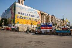 KIEW, UKRAINE 24. JULI: Maidan Nezaleznosti 24, 2014 in Kiew, U Stockfotografie