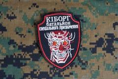KIEW, UKRAINE - Juli, 08, 2015 Nicht offizieller einheitlicher Ausweis Ukraine-Armee Lizenzfreie Stockfotografie