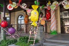 Kiew, Ukraine - 16. Juni 2016 lustige Charaktere in der Dekoration Stockfotografie
