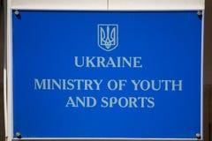 Kiew, Ukraine - 10. Juni 2018: Zeichen des Ministeriums von Jugend und von Sport Lizenzfreie Stockfotografie