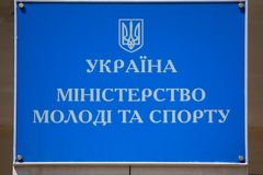 Kiew, Ukraine - 10. Juni 2018: Zeichen des Ministeriums von Jugend und von Sport Stockfotos