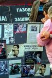 2011 09 09, Kiew, Ukraine Leute in der Stadt Proteste im Kiew Nationale Unruhe in Kyiv Diplomatisches Leben von Ukraine lizenzfreies stockbild