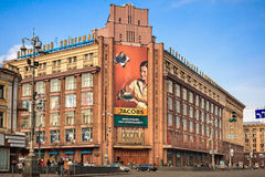 KIEW, Ukraine-Marsch, 9 2007: Bevor Coup Ansicht über einen von größten Speichern, herein gefunden im Stadtzentrum Die Fassade Lizenzfreies Stockfoto