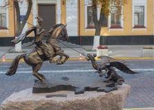 Kiew, Ukraine - 17. September 2015: Monument zu den Verteidigern der territorialen Integrität von Ukraine kam nahe ihn lokalisier Lizenzfreie Stockfotografie