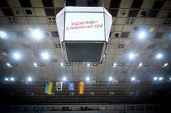 KIEW, UKRAINE - 14. September 2018: Palast des Sports schließen herauf DU lizenzfreies stockbild