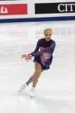 Kiira Linda Katriina Korpi, Finnish figure skater Stock Images