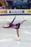 Kiira Linda Katriina Korpi, Finnish figure skater Royalty Free Stock Photo
