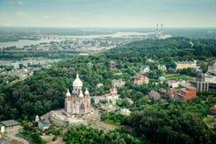 Kijów kapitał Ukraina Fotografia Royalty Free