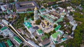 Kijów Lavra Ukraina obraz royalty free