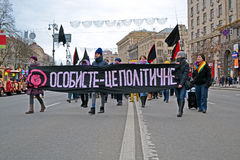 Młodości feministyczna demonstracja na Kreshatik w Kijów, Obrazy Stock