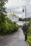 Kijów, Ukraina zdjęcia royalty free