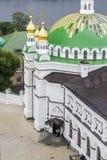 Kijów, Ukraina obrazy stock