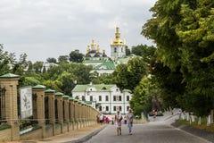 Kijów, Ukraina Obraz Stock