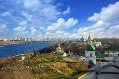 Kijów, Ukraina Fotografia Royalty Free