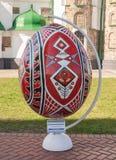 KIJÓW, UKRAINA - APRIL11: Pysanka - Ukraiński Wielkanocny jajko Exhi Fotografia Royalty Free