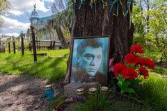 Kijów Ukraina, Kwiecień, - 22, 2018: Portret mordujący wybitny Rosyjski opozycja polityk Boris Nemtsov zdjęcie royalty free