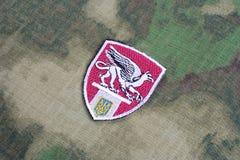 KIJÓW UKRAINA, Lipiec, -, 16, 2015 Ministerstwo sprawy wewnętrznej Grifon munduru odznaka (Ukraina) zdjęcie stock