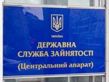 Kijów Ukraina, Październik, - 22, 2016: Znak stanu zatrudnienie S Zdjęcia Stock