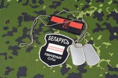 KIJÓW UKRAINA, Sierpień, - 2015 Belarusian zgłaszać się na ochotnika w Ukraina wojsku Ukraina wojna 2014, 2015 - Nieoficjalna jed Zdjęcie Royalty Free